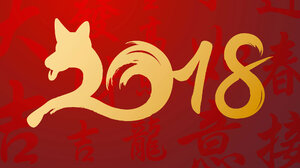 Chinese New Year New Year Red 2000x1184 wallpaper