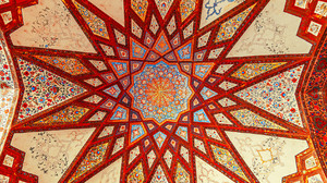 Abstract Geometry Pattern Photography Persia Iran Mosque Mosaic Architecture Islamic Architecture Sy 1735x1157 Wallpaper
