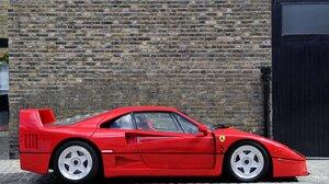 Ferrari F40 Ferrari Red Car 3000x2000 Wallpaper