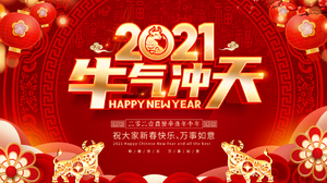 Asian 2021 Year Red Background Happy New Year Chinese China Typography Colorful Red 2835x1654 Wallpaper