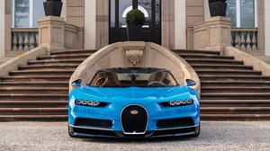 Bugatti Chiron Car Vehicle Blue Cars Bugatti Car Steps Bugatti Chiron Blue Symmetry Stairs Beige 3840x2160 Wallpaper