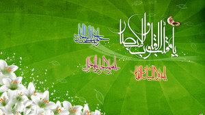 Holiday Nowruz 6000x3600 Wallpaper