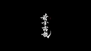 Minimalism Kanji Black White 1920x1080 Wallpaper