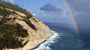 Earth Horizon Mountain Ocean Rainbow Rock Sea 1920x1080 Wallpaper