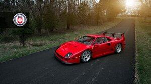 Ferrari F40 Ferrari Supercar 1600x981 Wallpaper