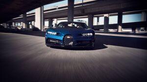 Bugatti Bugatti Chiron Car Blue Car Sport Car Supercar 9504x6336 wallpaper