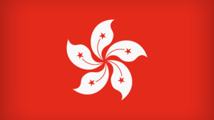 Flag Flag Of Hong Kong 5000x3334 Wallpaper