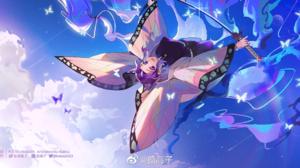 Shinobu Kochou 2500x1250 wallpaper