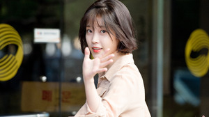 Iu Lee Ji Eun IU 2400x1597 wallpaper