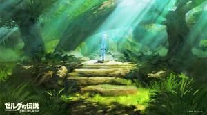 Master Sword The Legend Of Zelda Breath Of The Wild 1920x1080 Wallpaper