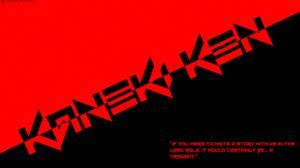 Ken Kaneki Quote Text 7680x4320 Wallpaper
