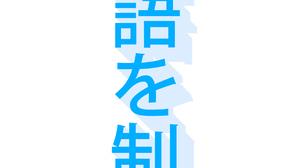 Kanji Blue IPhone 1242x2208 Wallpaper