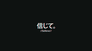 Kanji Japan Black Japanese Characters 2560x1440 Wallpaper