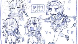 Blue Blush Girl Headband Horns Kanna Kamui Long Hair Miss Kobayashi 039 S Dragon Maid Sketch Twintai 2700x1732 Wallpaper