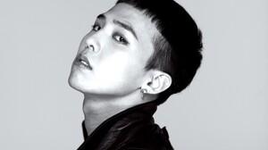 Korean K Pop Pop Music G Dragon 1920x1080 Wallpaper