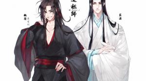 Wei Wuxian Wei Ying Lan Wangji Lan Zhan 2455x1945 Wallpaper