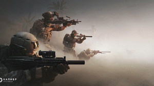 Soldier Military 4096x2100 Wallpaper