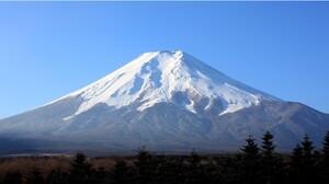 Japan Mount Fuji 1920x1080 Wallpaper