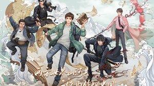 Anime Anime Boys Group Of Men 1920x1262 wallpaper