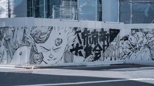 Street Art Mural Japan Fence Akira Kanji 6000x4000 Wallpaper