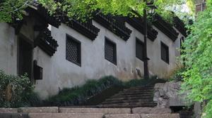 China Step 5184x2912 wallpaper