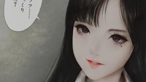 Korean Women Big Eye Contact Lenses Looking At Viewer Anime Anime Girls Eyebrows Long Hair Aoi Ogata 1408x1320 Wallpaper