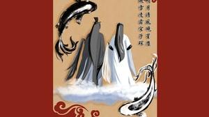 Li Bo Wen Song Ji Yang Xiao Xingchen Song Lan 2318x1500 Wallpaper