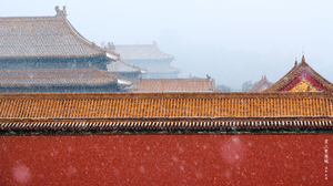 China Asia Snow Wall Asian Architecture 1920x1080 Wallpaper