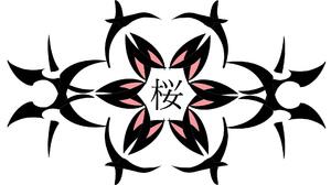 Kanji Sakura 1920x1080 Wallpaper