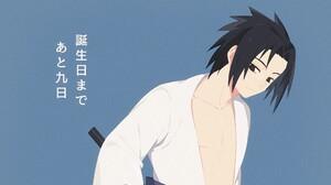 Sasuke Uchiha 2048x1152 Wallpaper