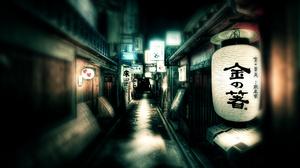 Kyoto Lantern Street 1920x1080 wallpaper