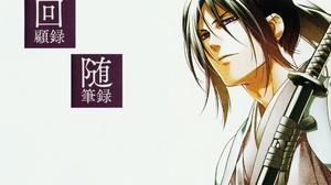 Hakuouki Shinsengumi Kitan 1920x1436 wallpaper