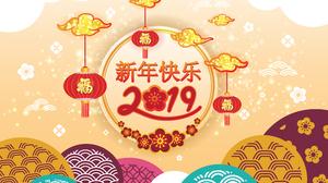 Chinese New Year 5200x3467 wallpaper