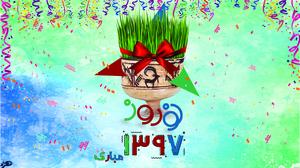 Holiday Nowruz 2560x1440 Wallpaper