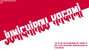Junichirou Kagami Quote Text 7680x4320 Wallpaper