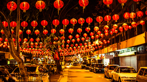 Holiday Chinese New Year 4608x3072 Wallpaper