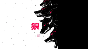 White Chinese Character Particular Digital Wolf 2732x1536 Wallpaper