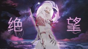 Anime Girls Anime Fantasy Art Fantasy Girl Sword Weapon Long Hair Girls With Swords Pink Eyes White  3840x2160 Wallpaper