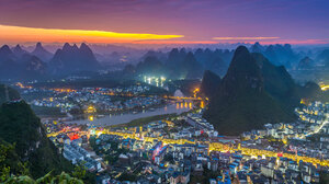 City Light Mountain Night 2048x1332 Wallpaper