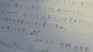 Animation The Garden Of Words Kanji Hiragana 1920x1080 Wallpaper