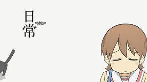 Yuuko Aioi 3840x1080 Wallpaper