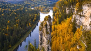 Fall Forest Russia 2000x1164 Wallpaper