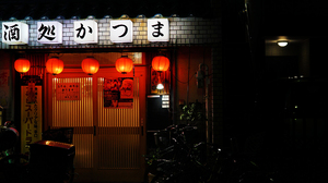 Landscape Restaurant Lights Night Signboard Lantern Japanese Japanese Characters 1916x1078 Wallpaper