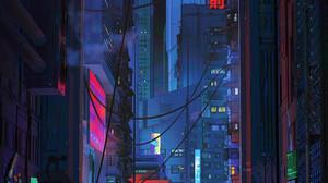 Digital Art Artwork City Futuristic Neon Building Arch Power Lines Portrait Display 2000x2700 wallpaper