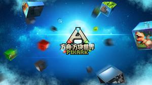 Video Game PixARK 1920x1000 Wallpaper