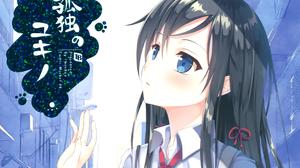 Yahari Ore No Seishun Love Comedy Wa Machigatteiru Yukinoshita Yukino Anime Anime Girls Blue Eyes Bl 2337x1595 wallpaper