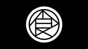 Boruto Anime Boruto Naruto Next Generations Circle Naruto Shapes Symbol 8500x4500 Wallpaper