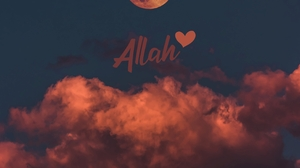 Allah Quote Moon Sky Clouds 2814x4221 Wallpaper