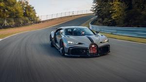 Bugatti Bugatti Chiron Car Sport Car Supercar 8150x5094 wallpaper