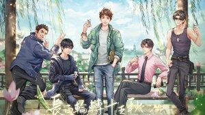 Anime Anime Boys Group Of Men 1920x1079 wallpaper